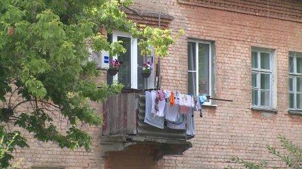 Власти опубликовали список отправленных под снос домов в Воронеже