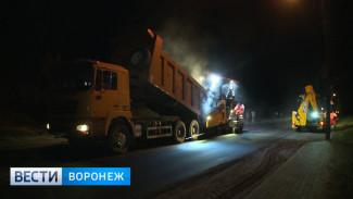 На ремонт дорог в Воронежской области добавят почти 450 млн рублей