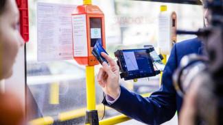 В Воронеже введут транспортные карты для оплаты проезда в маршрутках и троллейбусах