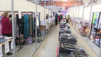 Воронежцев пригласили за одеждой из текстиля в преддверии тёплого сезона