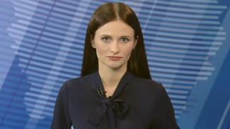 Итоговый выпуск «Вести Воронеж» 05.10.2018