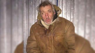 История жителя Воронежской области о рабстве у цыган оказалась фейком