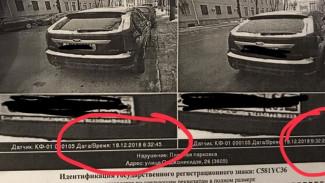 Воронежцы получили первые штрафы за неоплату платных парковок