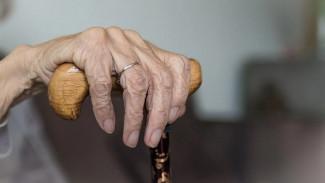 Пропавшую в Воронеже 78-летнюю пенсионерку нашли в 20 км от дома