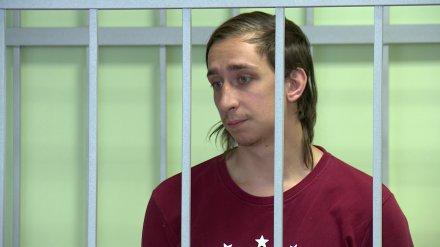 Воронежца оставили под стражей за зверское убийство профессора ВГУ