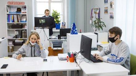 Воронежские волонтёры получили оборудование для кол-центра