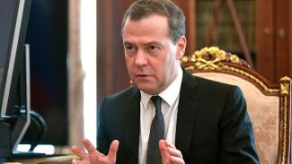 В Воронеж приедет премьер-министр Дмитрий Медведев