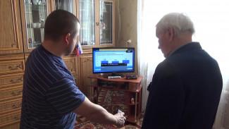 В Воронеже начали обучать волонтёров для подключения цифрового телевидения