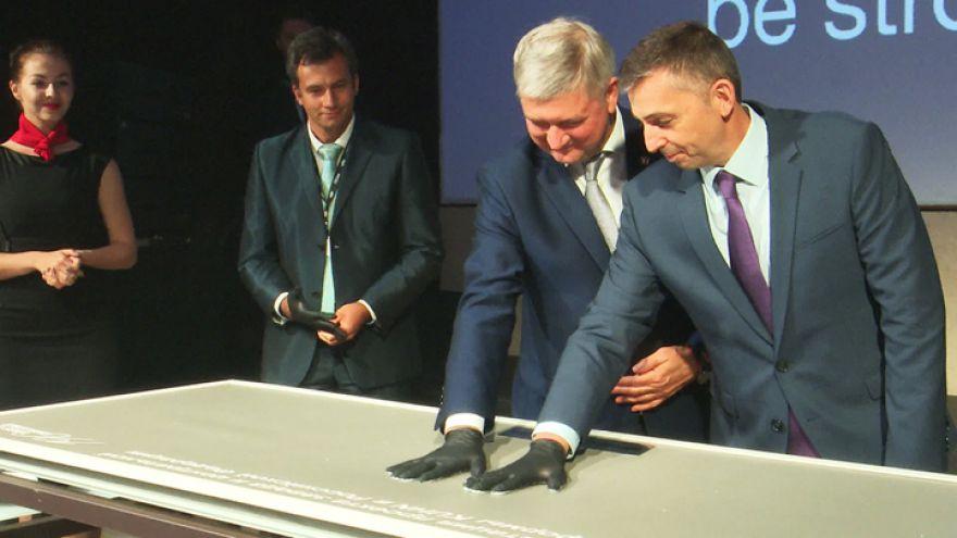 Французская компания презентовала проект возведения завода вВоронежской области