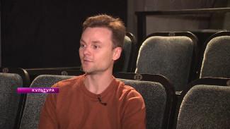 Есть ли будущее у частных театров, рассказал худрук театрального центра в Воронеже