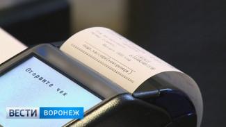 За день до повышения цены проезда власти Воронежа напомнили, куда жаловаться на маршрутчиков