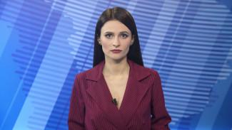 Итоговый выпуск «Вести Воронеж» 31.01.2019