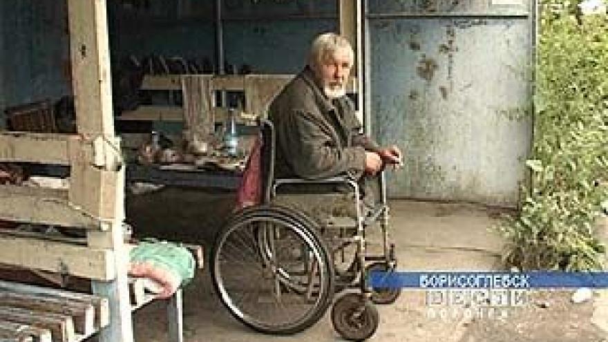 пансионат для пожилых людей в юзао г москвы