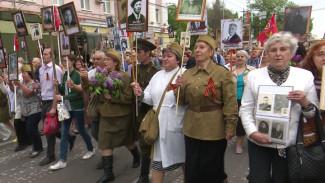 События недели: Парад Победы, Бессмертный полк и зарождение воронежского телевидения