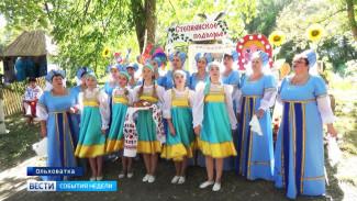 В Ольховатке Воронежской области отметили двойной праздник
