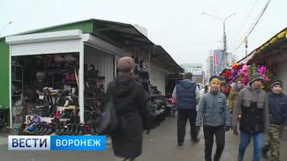 Воронежские власти пошли навстречу торговцам рынка на Димитрова