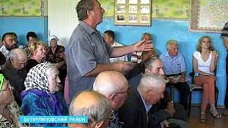 В селе Кучеряевка появится предприятие по производству ядохимикатов
