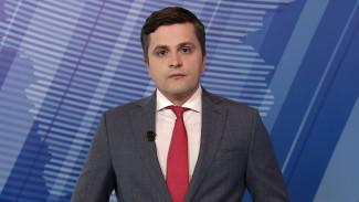 Итоговый выпуск «Вести Воронеж» 10.06.2020