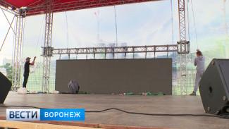 Матч-открытие сборных по футболу России и Саудовской Аравии воронежцы увидят под открытым небом