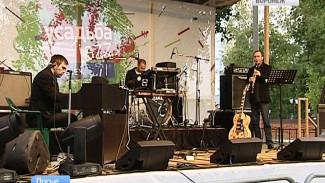 На выходных в Рамони стартует международный фестиваль Усадьба Jazz