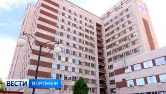 Воронежская больница заплатит более 3 млн рублей семье истёкшей кровью пациентки