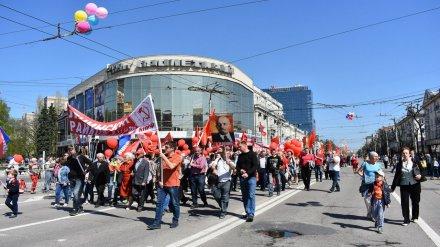 В час пик на улицах Воронежа коммунисты устроят шествие
