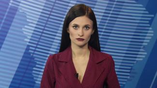 Итоговый выпуск «Вести Воронеж» 13.02.2019