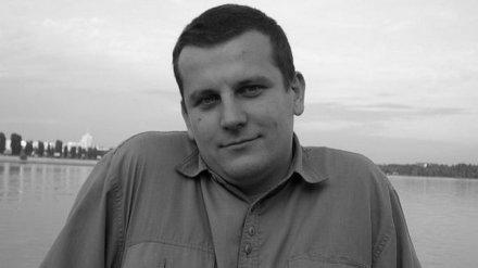 В Воронежской области суд прекратил дело о гибели на охоте врача от рук сына