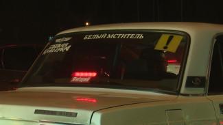 На счету около 30 ДТП. Как «белый мститель» наказывает нарушителей на дорогах Воронежа