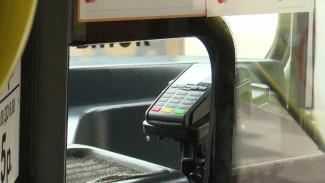 Воронежцы пожаловались на двойную оплату проезда из-за попавших в стоп-лист карт
