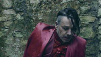 Солист группы Rammstein из-за коронавируса отменил концерт в Воронеже
