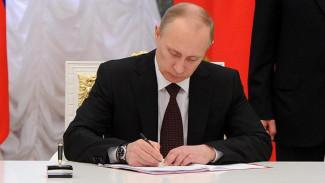 Путин ввёл каникулы по потребительским кредитам и ипотеке из-за коронавируса