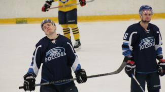 В допинг-пробах хоккеистов из Воронежской области обнаружили мельдоний