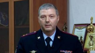 Первая волна пандемии снизила на треть наркофтрафик в Воронежской области