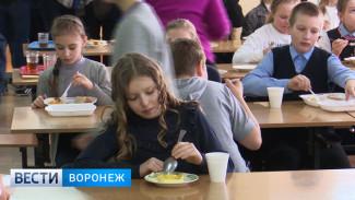 В воронежском селе более 150 детей отравились после обеда в школьной столовой