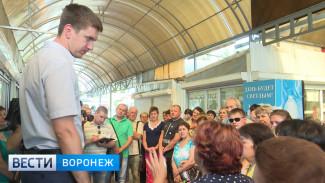 Бывшему вице-мэру Воронежа напомнили о полученной в 2018 году взятке в 1,5 млн рублей