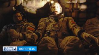 Российская картина о космосе и любви собирает в Воронеже аншлаги