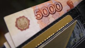 Работающие с больными коронавирусом воронежские соцработники получат ещё 150 млн рублей