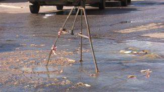 В Воронеже улицу Шишкова вновь затопило фекалиями после ремонта канализации
