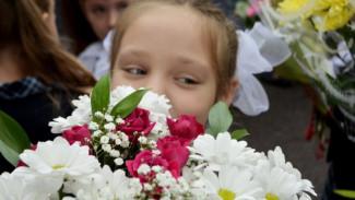 Школа на 1224 места появится под Воронежем к 1 сентября 2021 года