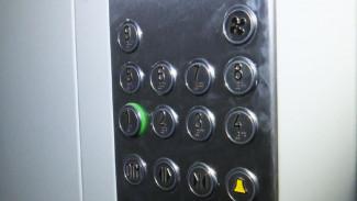 Под Воронежем УК заплатит крупный штраф за неработающий лифт в новостройке
