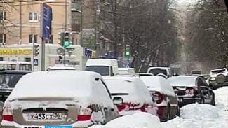 Комиссия по предупреждению ЧС призвала воронежцев реже пользоваться автомобилями
