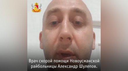 Жаловавшийся на нехватку средств защиты врач с COVID-19 выпал из окна больницы под Воронежем