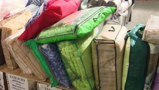 В Воронеж привезли ивановские одеяла для всех сезонов