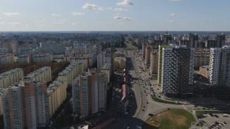 Воронежцы могут рассчитывать на ипотеку под небывало низкий процент