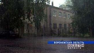 Штормовое предупреждение оправдалось в нескольких районах области