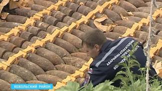 Под Воронежем взорвали очередной склад с боеприпасами сороковых годов
