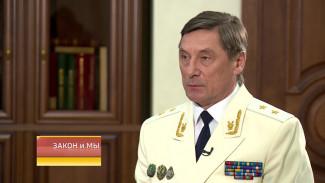 Прокурор Воронежской области подвёл итоги работы за 2018 год