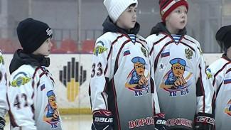 Воронежские мальчишки мечтают выиграть престижную «Золотую шайбу» всероссийского хоккейного турнира