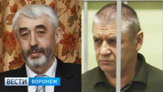 В Воронеже экс-милиционеру утвердили срок в 11 лет за убийство частного детектива Кусова